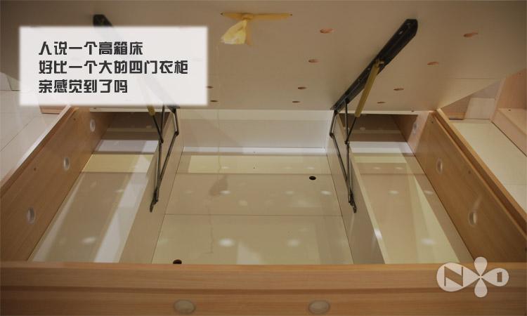 5米收纳床板式床木质板床1米5