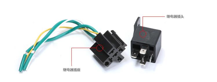 banno定位器gt06汽车gps定位器追踪器远程断油断电器