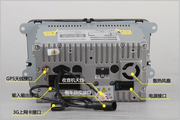 卡仕达专车专用导航d107e航系列丰田汉兰达