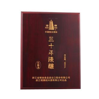 塔牌元代扁壶三十年花雕礼盒680ml