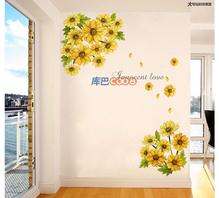 宜美贴 浪漫风情 客厅卧室背景墙手绘风格雏菊墙贴纸