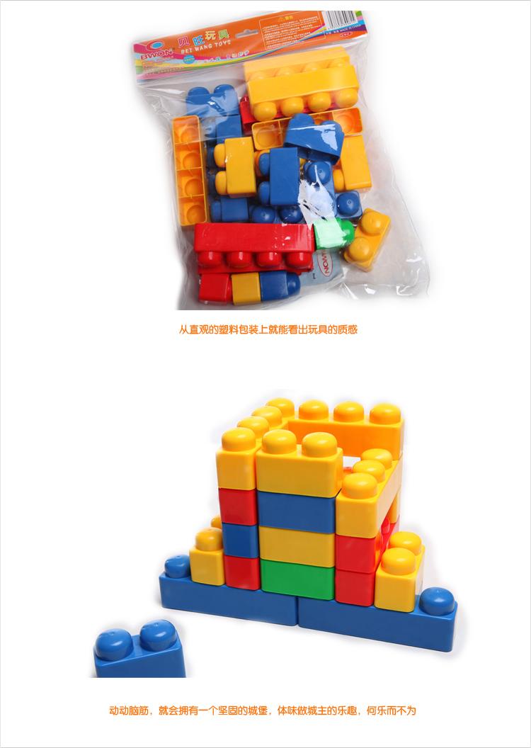 长方形乐高玩具 宝宝创意拼搭塑料积木