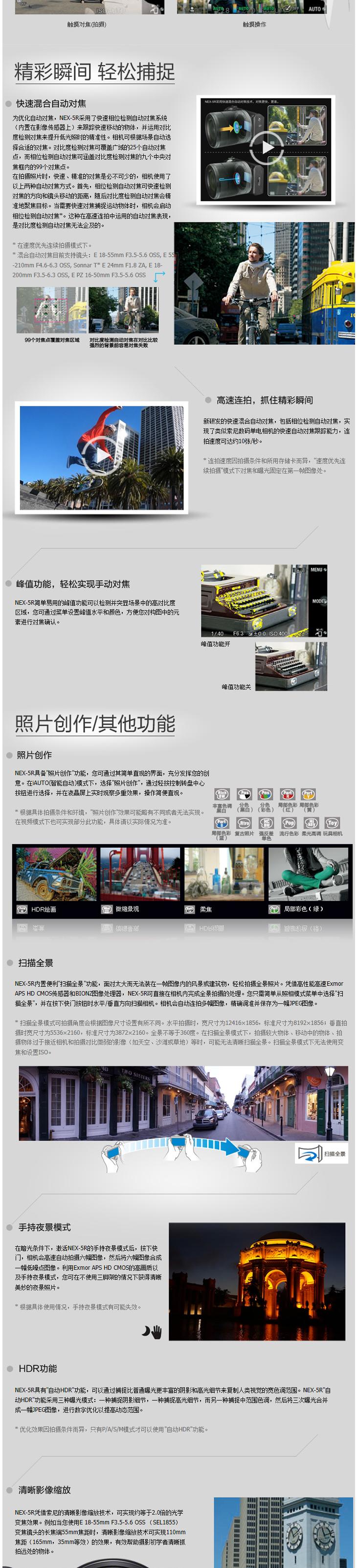 索尼cdx—ca730x接线图