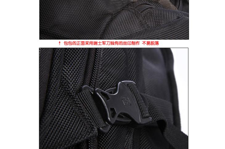 swissgear瑞士军刀电脑包双肩包书包sa-0810b