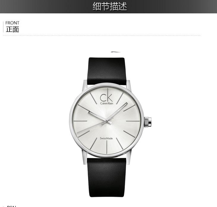ck手表展柜手绘效果图