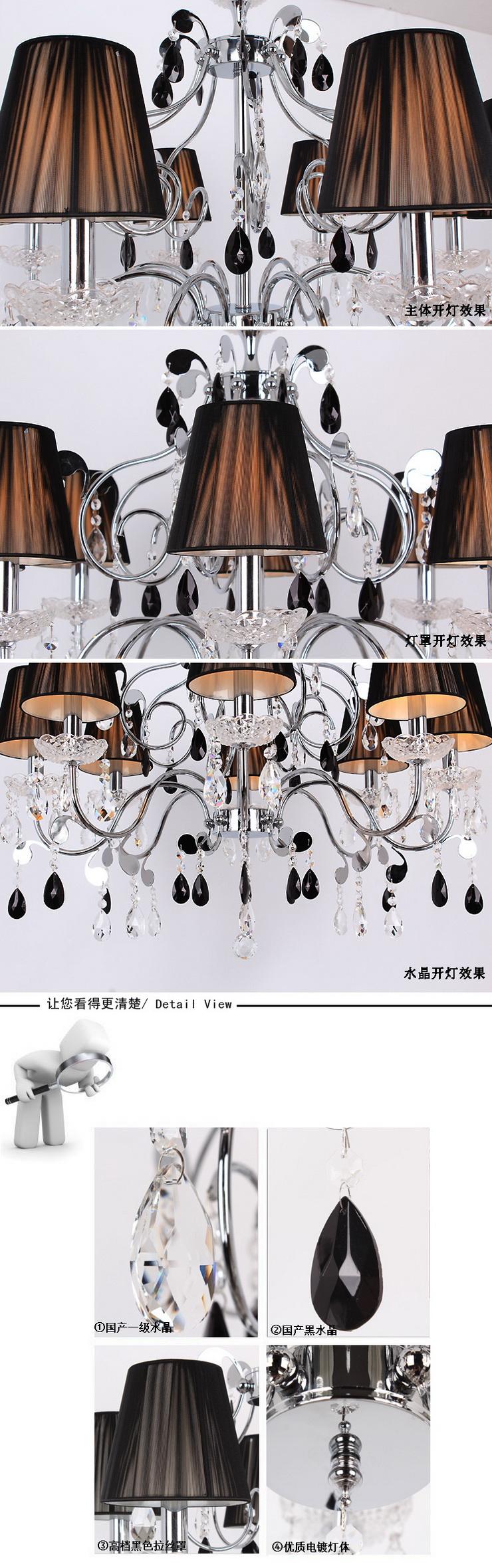 埃弗顿灯饰 md9061-8水晶吊灯 欧式高贵别致客厅水晶吊灯 餐厅灯卧室