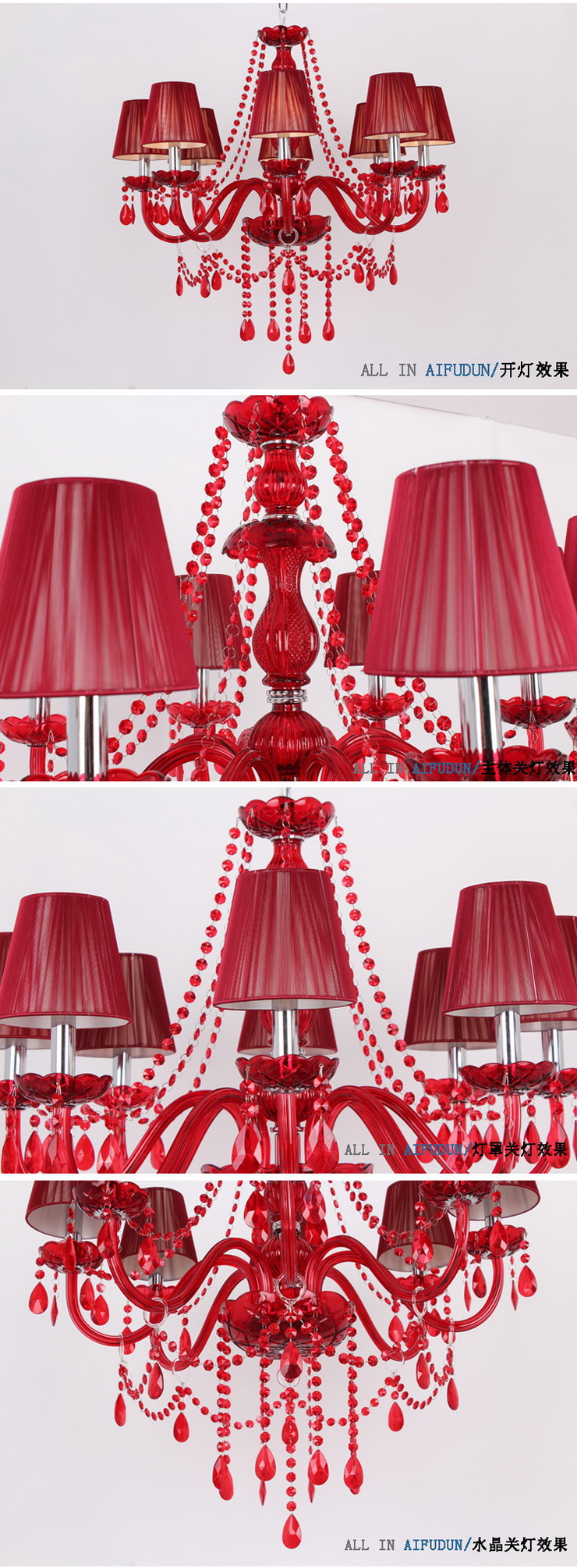 欧式婚庆高档红色水晶灯