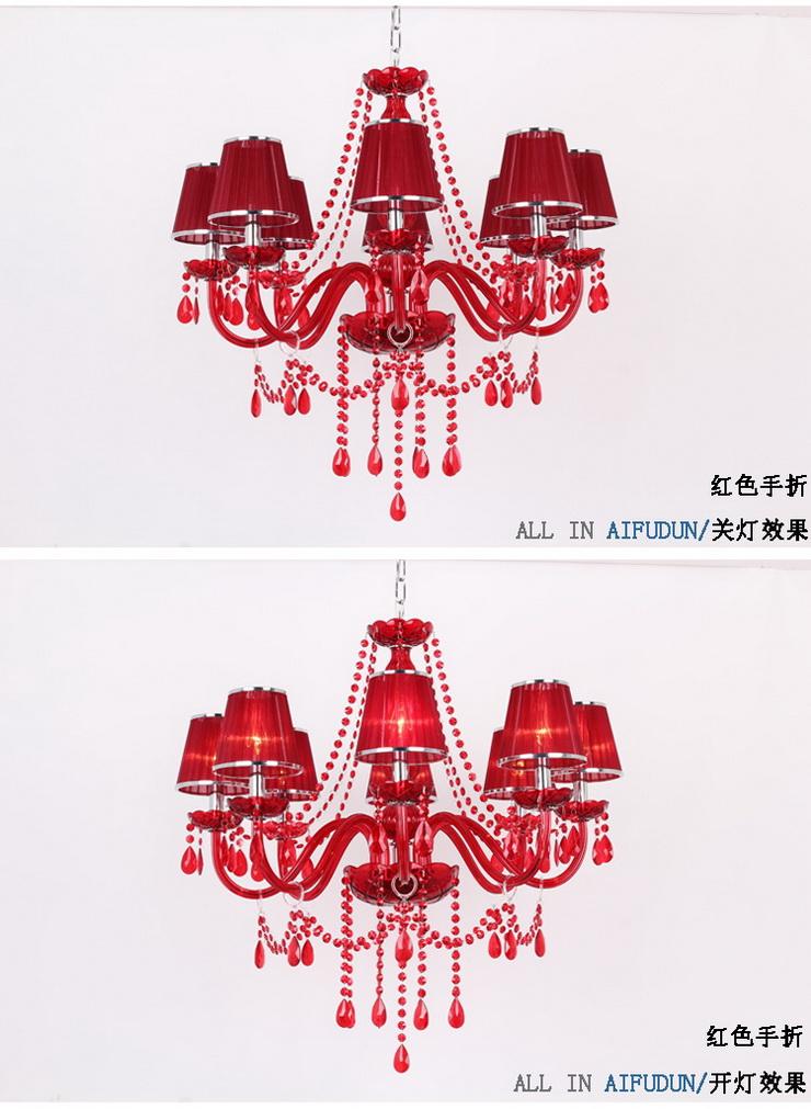 埃弗顿md9133-8水晶吊灯 欧式婚庆高档红色水晶灯 餐厅吊灯卧室 红色