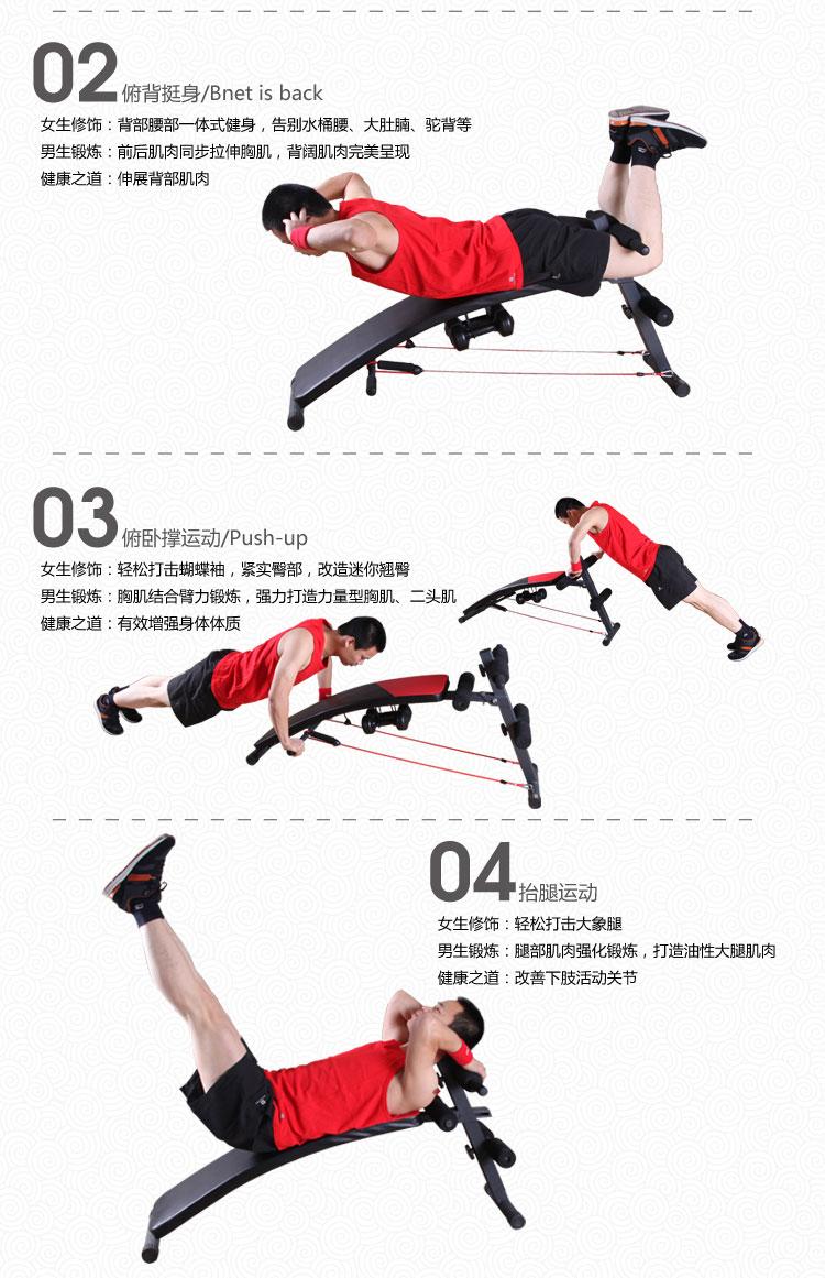 杰康jk-0706d仰卧板仰卧起坐健身器材健腹腹肌板多功能收腹器仰卧起坐