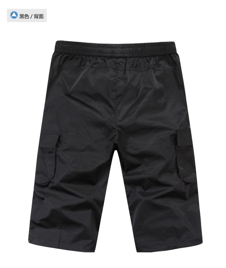 女士户外运动裤休闲裤女款七分裤短裤