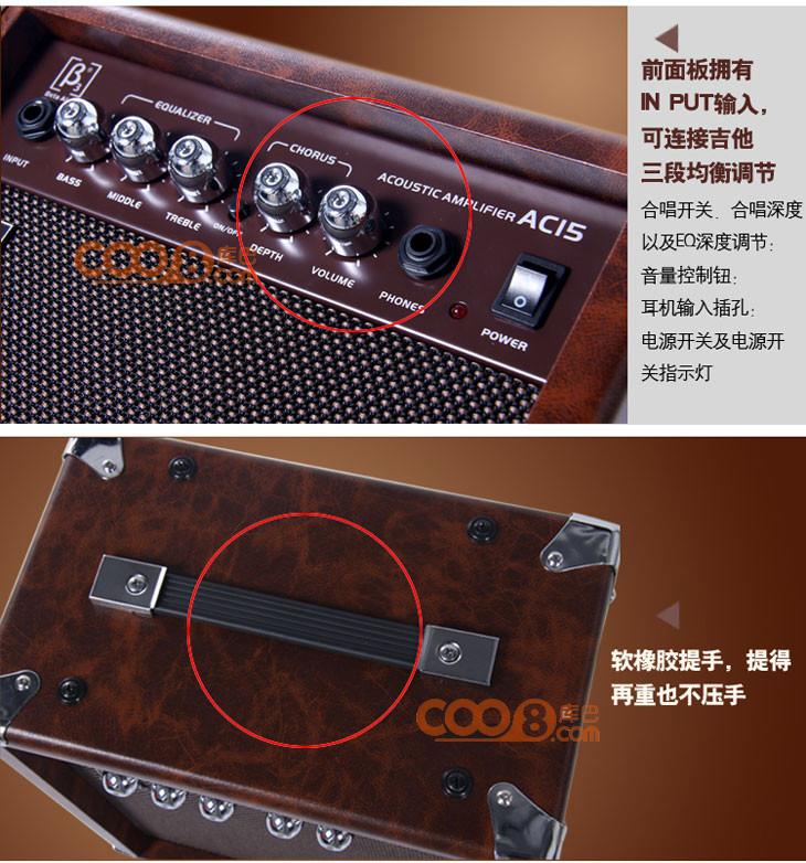 贝塔斯瑞ac15 木吉他音箱
