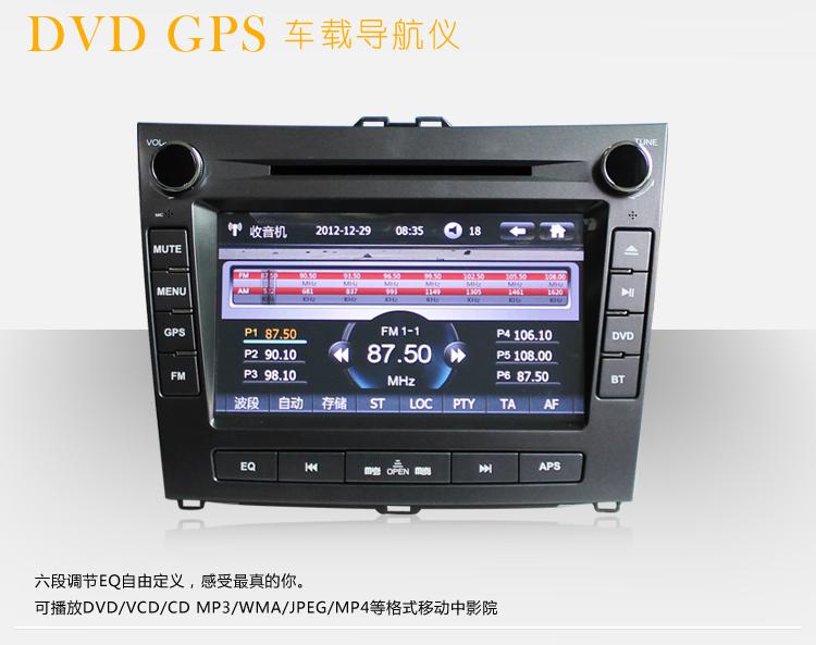 蓝影比亚迪l3导航车载gpsdvd导航仪一体机专用凯立德地图正品直销