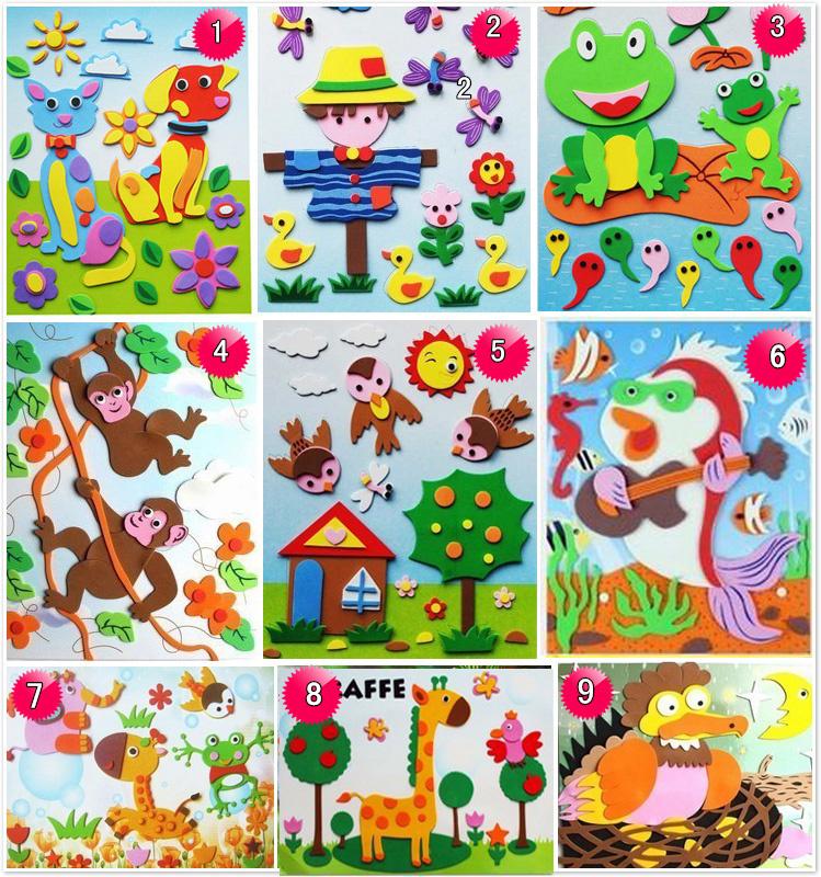 日照鑫 海绵立体拼图 海绵纸 儿童手工贴画 益智玩具 随机发货 5个装