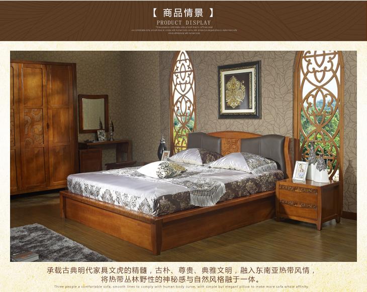 东南亚风格新中式纯实木楸木雕花四门衣柜