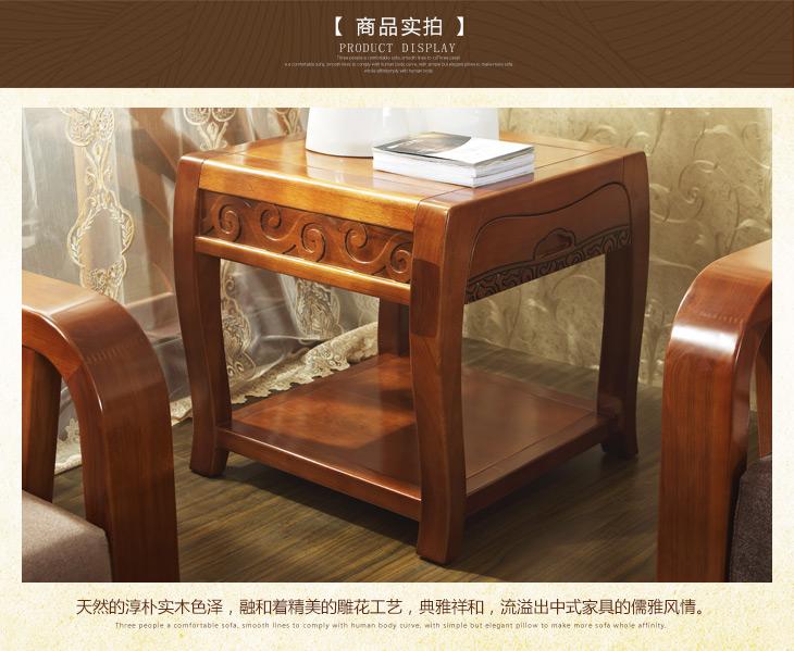 东南亚风格新中式楸木木质客厅角几