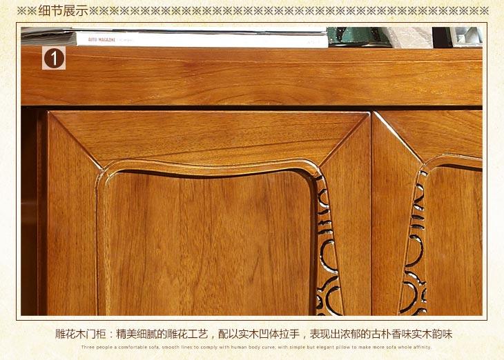 东南亚风格新中式实木鞋柜