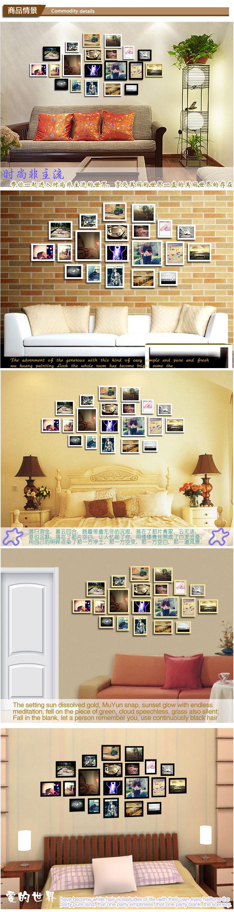 20框双心形挂钟照片墙 欧式创意组合相框墙 生活照相片墙(白色)