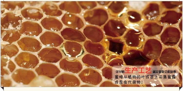 轻咬小核吞下花蜜图||蜜蜂采花蜜简笔画||油菜花蜜