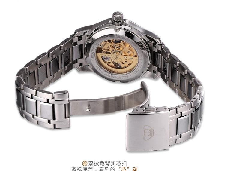 天王表(tianwang)恒隽系列经典商务自动机械男表gs55