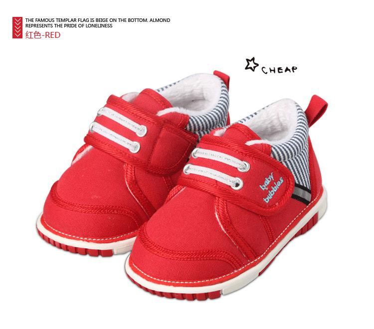 bata童鞋女童低帮帆布鞋儿童叫叫鞋男童休闲鞋学步鞋