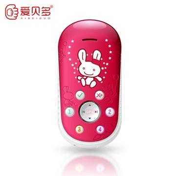 q5ng儿童手机 gps精准定位安全监听