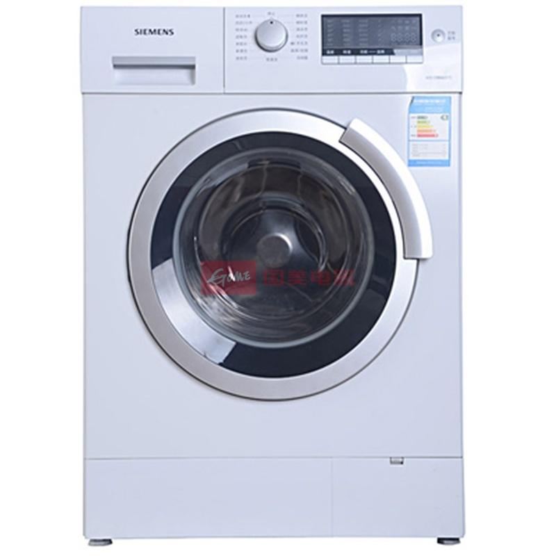 西门子洗衣机xqg56-10m460