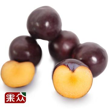 果众智利黑布林/黑李子0.8kg