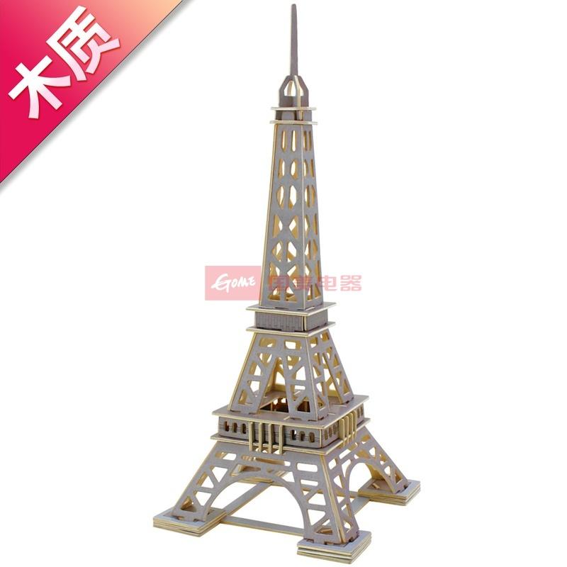 名建筑模型埃菲尔铁塔jpd