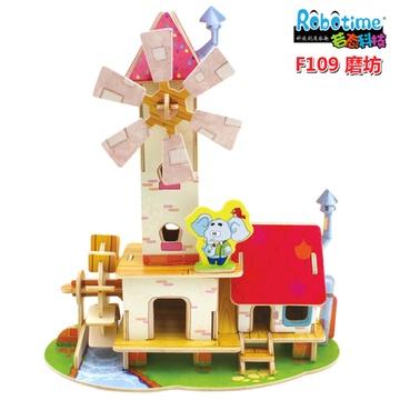 若态科技木质拼插模型玩具diy手工制作小房子f109红