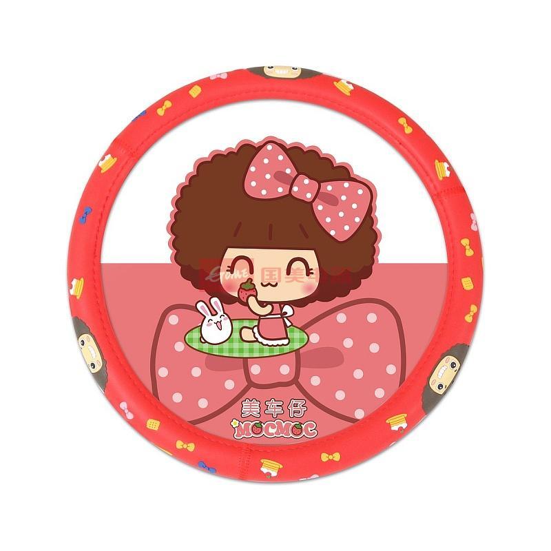 正版mocmoc摩丝娃娃 卡通乳胶汽车方向盘套 可爱韩国四季汽车手把套(f