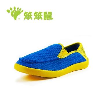 笨笨鼠 男女套脚懒人鞋 夏新款运动鞋网布鞋儿童bz13125(宝兰 32-37)