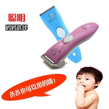 婴儿理发器 家用儿童电推剪电推子静音电动
