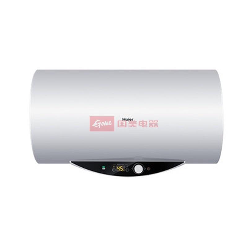 海尔es40/50/60/80h-q1(ze) 电热水器 明睿系列(40升)