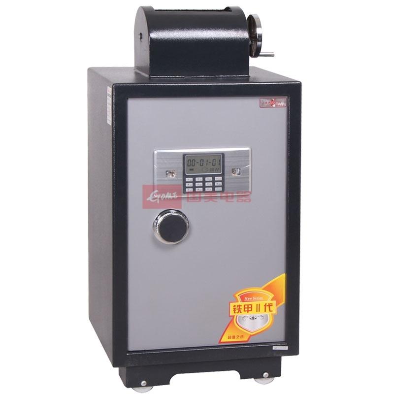格林尼森glns-bgx-m/d-63-yb保险箱