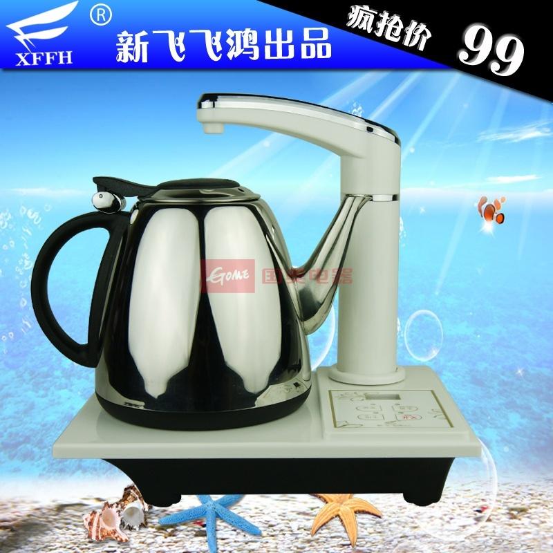 新飞飞鸿101b自动上水电热水壶电茶炉(白色)