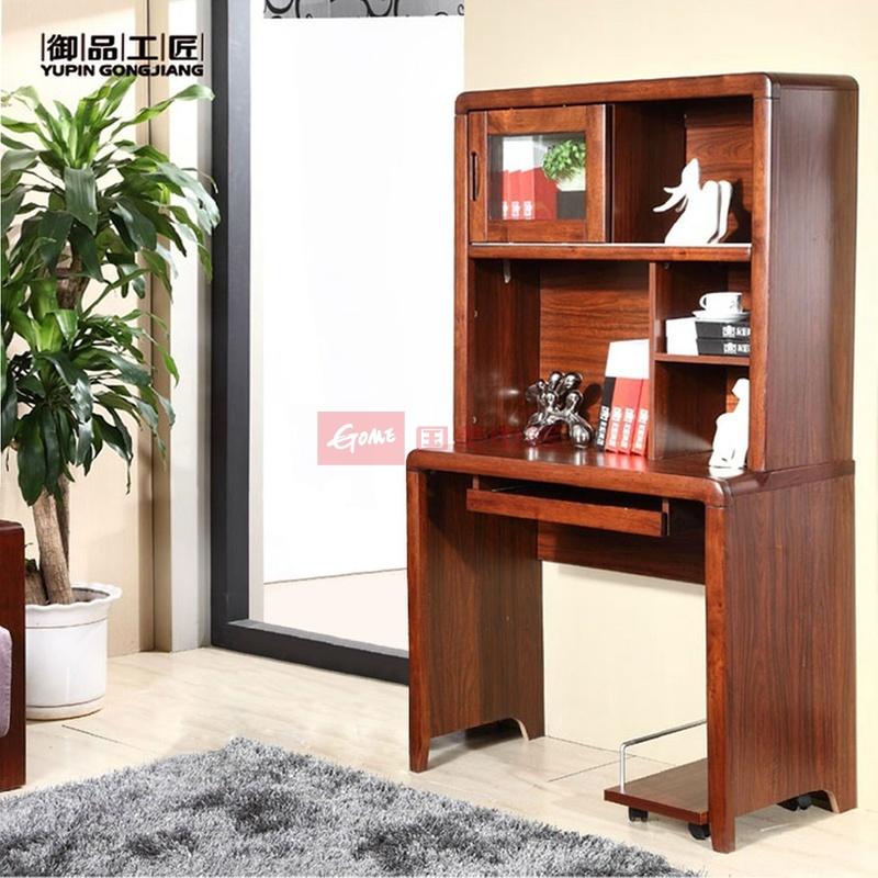 实木写字台 电脑桌