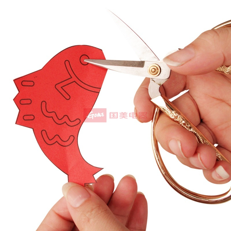 diy剪纸手工材料包 儿童剪窗花彩纸益智动手小制作 趣味亲子活动