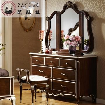 艺凯丝 欧式仿古高档实木家具 卧室储物梳妆台组合 带
