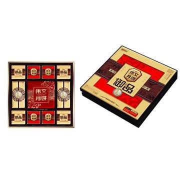 【稻香村饼干糕点】伟文御品月饼礼盒装1000g【图片