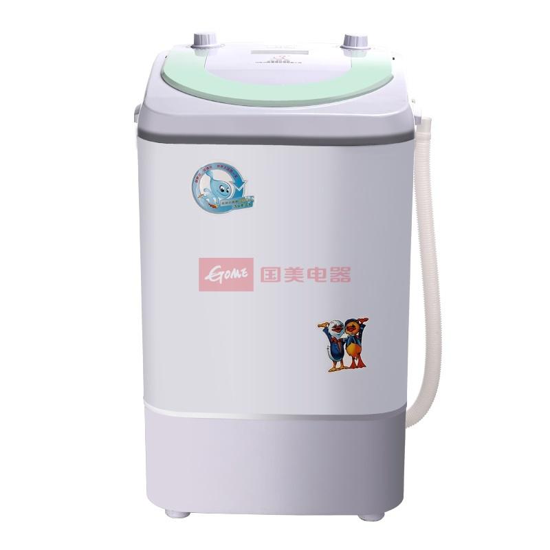 小鸭牌xpb36-1803迷你单筒洗衣机