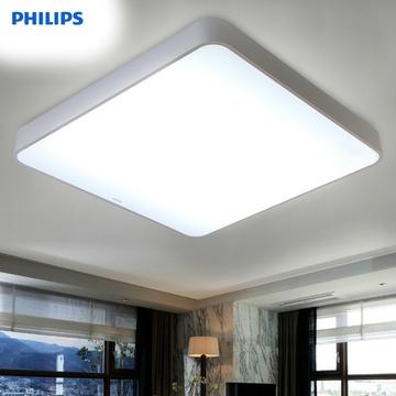飞利浦吸顶灯照明灯具 灯饰 客厅卧室灯品轩40w正方形高清图片