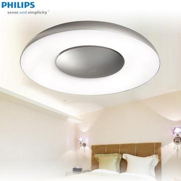 飞利浦照明灯具大功率客厅吸顶灯风尚fcg701正品促销高清图片