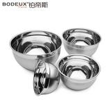 BODEUX/铂帝斯 304不锈钢盆加厚加深洗菜盆和面盆料理调料盆套装