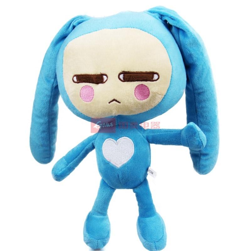 【庐星蓝色20厘米毛绒/布艺蓝色20图片】可爱毛绒娃娃