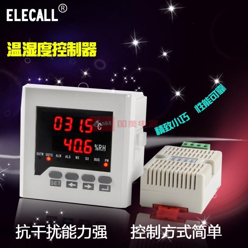 数字温湿度控制器 数显 温控仪 温度大棚恒温恒湿 ele