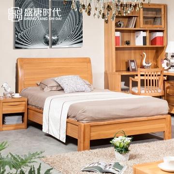 金胡桃色实木床学生儿童床单人床1.2米/1