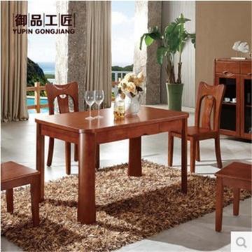 御品工匠 胡桃木餐桌 实木餐桌餐椅组合 现代中式长方形桌613(1.3*0.