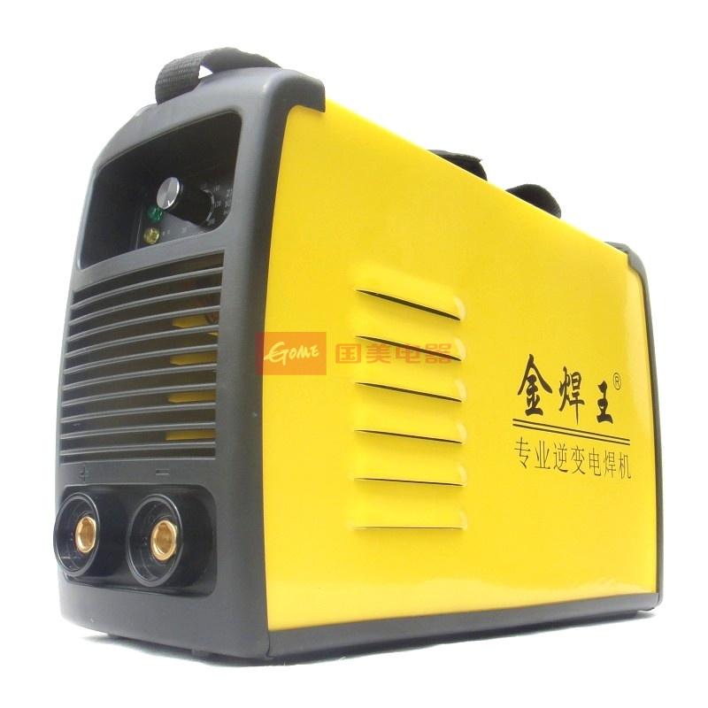 原装正品金焊王zx7-200逆变直流电焊机小型焊机可焊3.