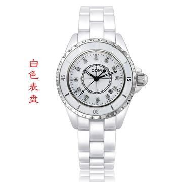 女士手表(白色表盘)   国美在线   京东商城   罗宾尼 瑞士正高清图片