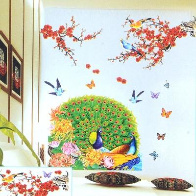 立体贴画墙贴纸 卧室浪漫温馨婚房床头客厅电视墙背景墙壁贴花(孔雀